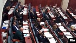 Архива: Собранието на Република Македонија.