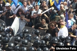 Сутички під Верховною Радою у Києві, 31 серпня 2015 року