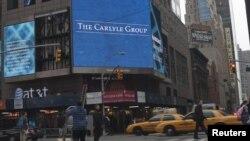 Pamje e monitorëve në Nju Jork që tregojnë për lëvizjet në bursa