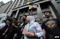 Православні радикали виступають на підтримку законопроекту