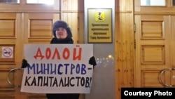 Фото пресс-службы архангельского отделения КПРФ