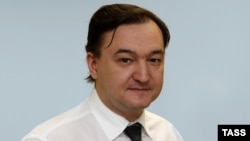 The Magnitsky Act was named after Russian lawyer Sergei Magnitsky, who died in a Moscow detention center in 2009 (file photo)