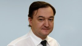 Lawyer Sergei Magnitsky died in pretrial detention in Russia in 2009.
