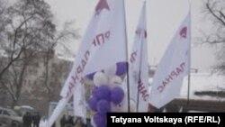 Митинг оппозиции в Петербурге