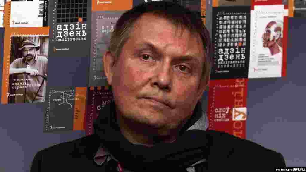Дырэктар Беларускай Свабоды Аляксандар Лукашук