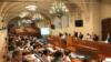 Чехия парламенттинин жогорку палатасынын-Сенаттын жыйыны.