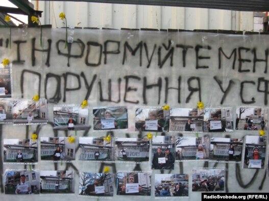 Акція проти забудови Хрещатика, Київ, 30 березня 2011 року