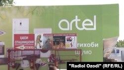 Представительство компании Artel в Душанбе