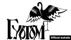 Емблема громадського руху «Гуртом»