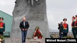 Путин в Ботлихе, 12 сентября 2019 г.