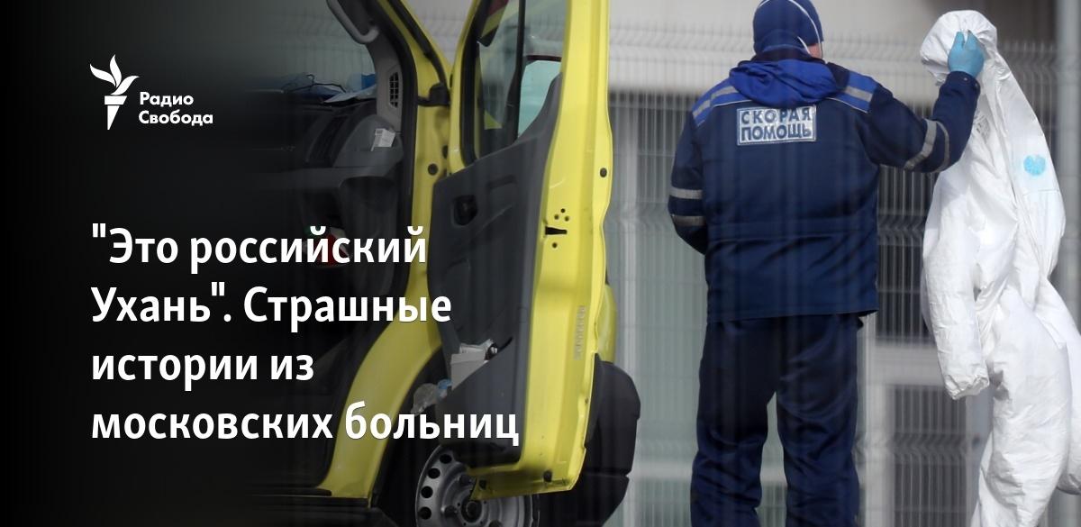 новая девушка модель работы российских поликлиник