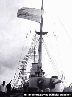 Підняття українського прапора на крейсері «Пам'ять Меркурія», 25 листопада 1917 року