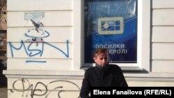 Здание почты, бывшая квартира Велимира Хлебникова