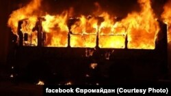 Беспорядки в Киеве, 19 января 2014