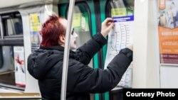 Отто Макс наклеивает альтернативную схему метро