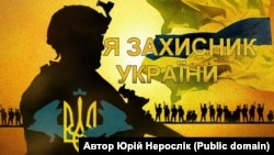 Плакат Юрия Нерослика