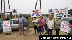 Митинг в пригороде Якутска 29 июля