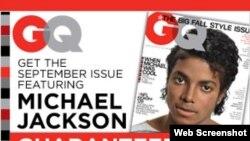 Обложка американской версии сентябрьского номера GQ