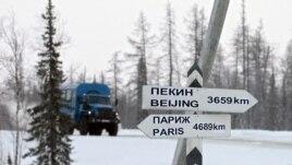 Қыс мезгілінде Сібірдегі жолда келе жатқан көлік. Новый Уренгой, 18 желтоқсан 2007 жыл.