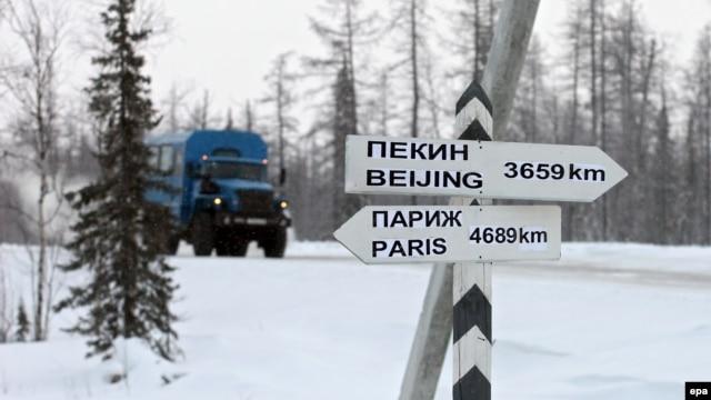A road sign near the Yuzhno-Russkoye gas field in northwest Siberia, near Novy Urengoi