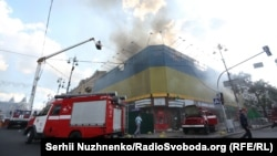 Пожежа в центрі Києва на Хрещатику, 20 липня 2017 року