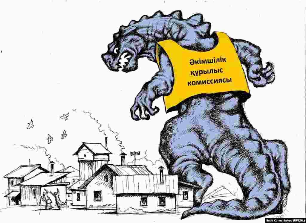 "Kazakh Godzilla Residents of many Kazakh cities lost their lands and homes to urban-renovation projects in 2014, prompting many to refer to construction commissions as ""Godzilla."""
