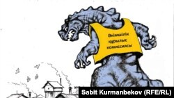 <strong>Kazakh Godzilla</strong><br /> Residents of many Kazakh cities lost their lands and homes to urban-renovation projects in 2014, prompting many to refer to construction commissions as &quot;Godzilla.&quot;
