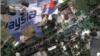 """Bellingcat: Минобороны РФ """"исказило"""" снимки по делу о катастрофе рейса MH17"""