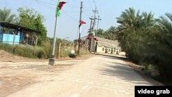قرية البو ناهض