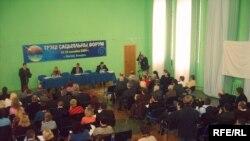 Трэці сацыяльны форум, Магілёў, 2009