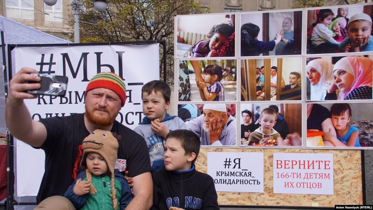Львовяне выразили солидарность с задержанными во время недавних массовых арестов в Крыму