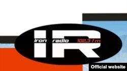 """В начале этого года ИА """"Осинформ"""" совместно с радио «Ир» запустили новый проект – «онлайн-привет»"""