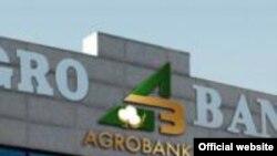 Uzbekistan - Agrobank Building in Tashkent, undated