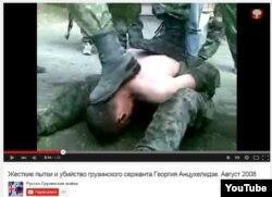 Осетини катують грузинського військового Георгія Анцухелідзе