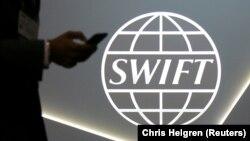 В SWIFT запевняють, що платежі за технологією gpi можна відслідковувати онлайн