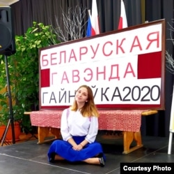 Удзельніца конкурсу «беларускай гавэнды» ў гайнаўскім ліцэі