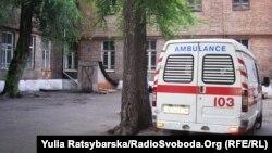 Подвір'я військового госпіталю в Дніпрі, ілюстративне фото