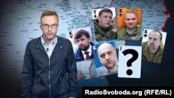 2016 року на багатьох бойовиків з угруповань «ЛНР» і «ДНР» був скоєний напад, деякі з них – загинули