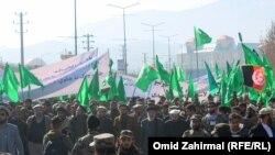 هواداران حزب اسلامی به رهبری گلبدین حکمتیار