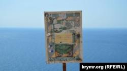 На сохранившейся украинской табличке едва читается надпись: «Комплексный памятник природы местного значения «Мыс Фиолент»