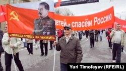 Первомайская демонстрация КПРФ в Москве, 1 мая 2011