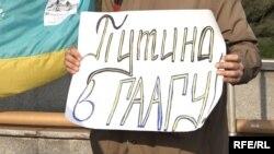 Запорожьеда Надежда Савченконы яклап уздырылган каршылык чарасында