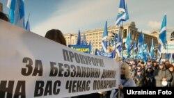 Мітинг з нагоди Міжнародного дня боротьби з бідністю, 17 жовтня 2011 року