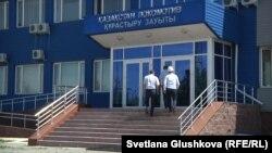 Офис компании «Локомотив курастыру зауыты». Астана, 29 июня 2015 года.