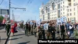 """""""Бессмертный полк"""" 9 мая 2015 в Москве"""