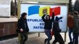 Loungerie II la Chișinău.