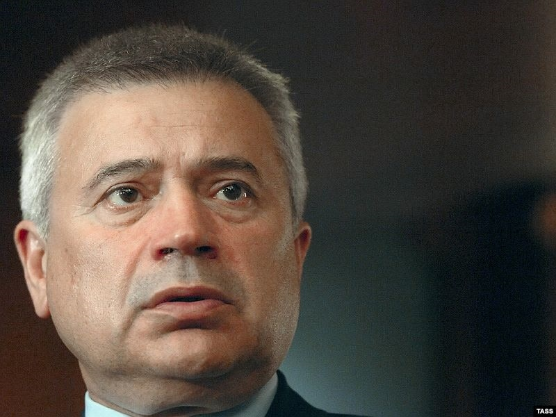 Vagit Alekperov Net Worth