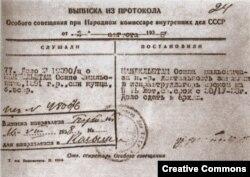 1938 год. Осип Мандельштам приговорен к лагерям за контрреволюционную деятельность