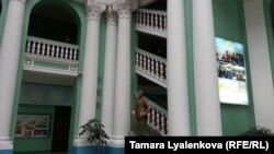 Universitatea de Stat de Pedagogie la Moscova