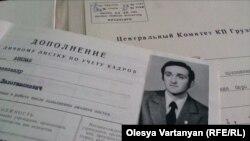 В 1981 году Анкваб переехал в Тбилиси. Два года он проработал в нескольких отделах главного партийного ведомства республики. В грузинских архивах сохранилось его личное дело